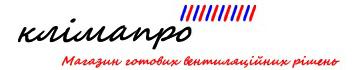 Клімапро - системи вентиляції та кондиціонування повітря